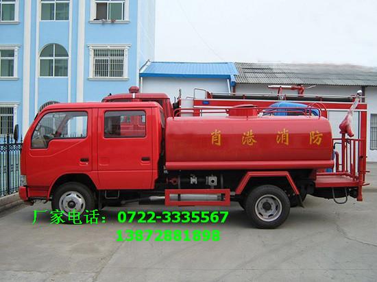 东风小金霸双排消防ca88亚洲城娱乐