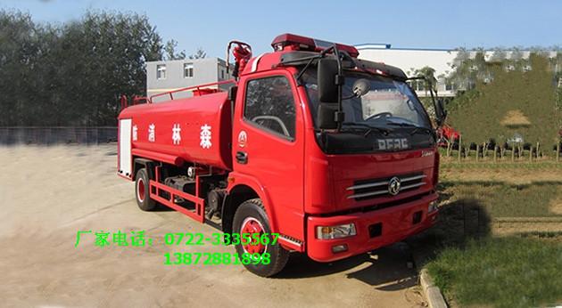 东风多利卡森林消防车
