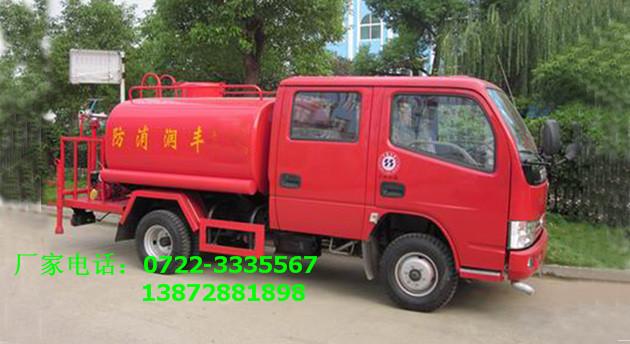 ca88亚洲城娱乐电脑版_东风小金霸双排消防ca88亚洲城娱乐
