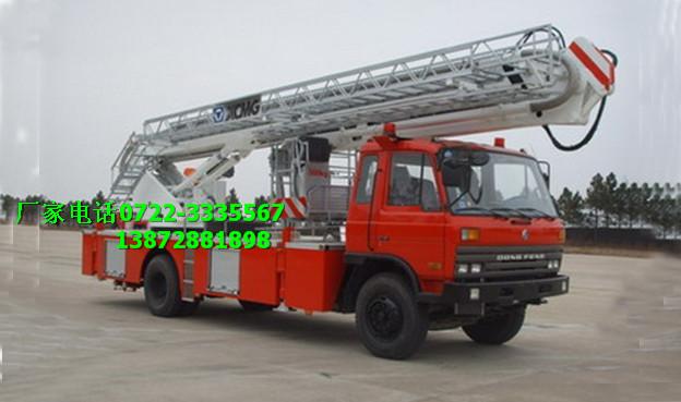 东风高空举高消防车