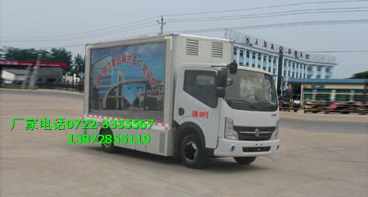 ca88亚洲城娱乐手机版_东风凯普消防宣传车