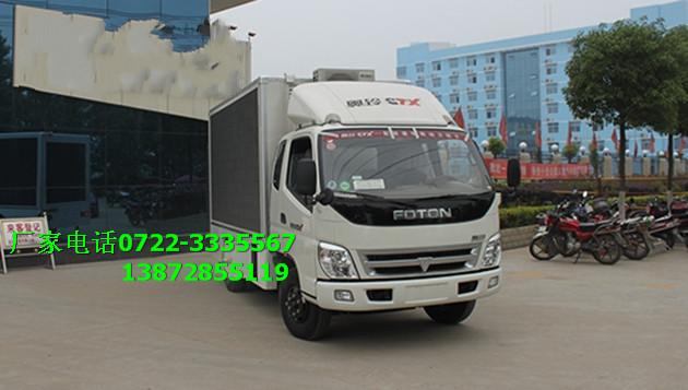ca88亚洲城娱乐老虎机_LED消防宣传车