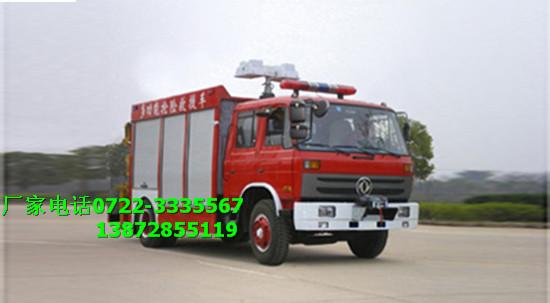 亚洲城娱乐_东风145多工程抢险救援车