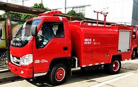 亚洲城娱乐_福田2吨消防ca88亚洲城娱乐