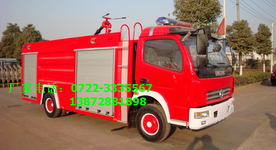 东风多利卡3吨水罐消防车